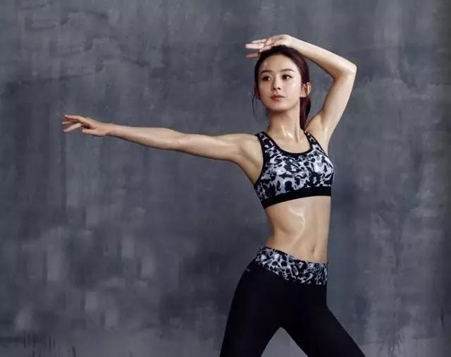 娱乐圈十大健身女神,赵丽颖排第四,第一竟是她! 时尚潮流 第9张
