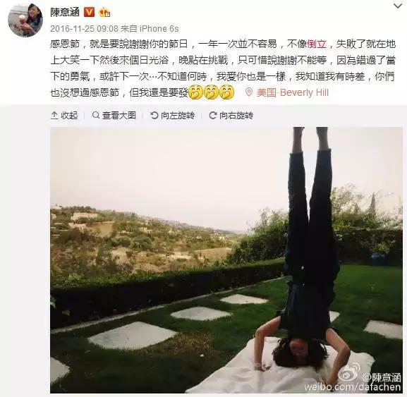 娱乐圈十大健身女神,赵丽颖排第四,第一竟是她! 时尚潮流 第3张