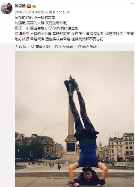 娱乐圈十大健身女神,赵丽颖排第四,第一竟是她! 时尚潮流 第4张
