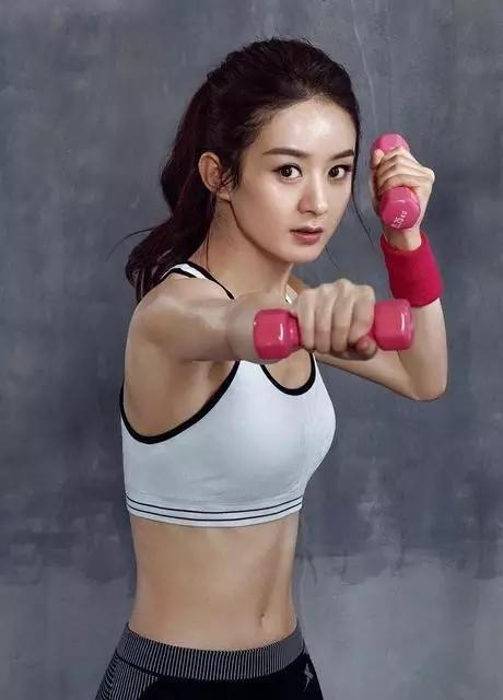 娱乐圈十大健身女神,赵丽颖排第四,第一竟是她! 时尚潮流 第8张