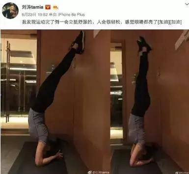 娱乐圈十大健身女神,赵丽颖排第四,第一竟是她! 时尚潮流 第19张