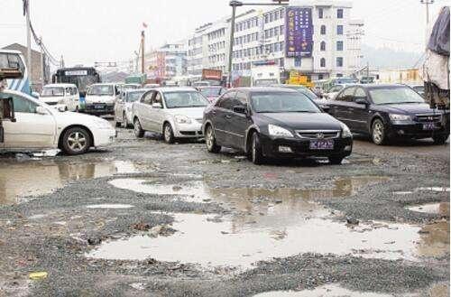 具有中国特色的减速设施, 再老的司机也中招!