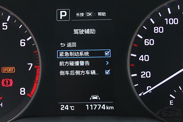 颜值高/冲劲足/实用强 亲身感受北京现代领动魅力