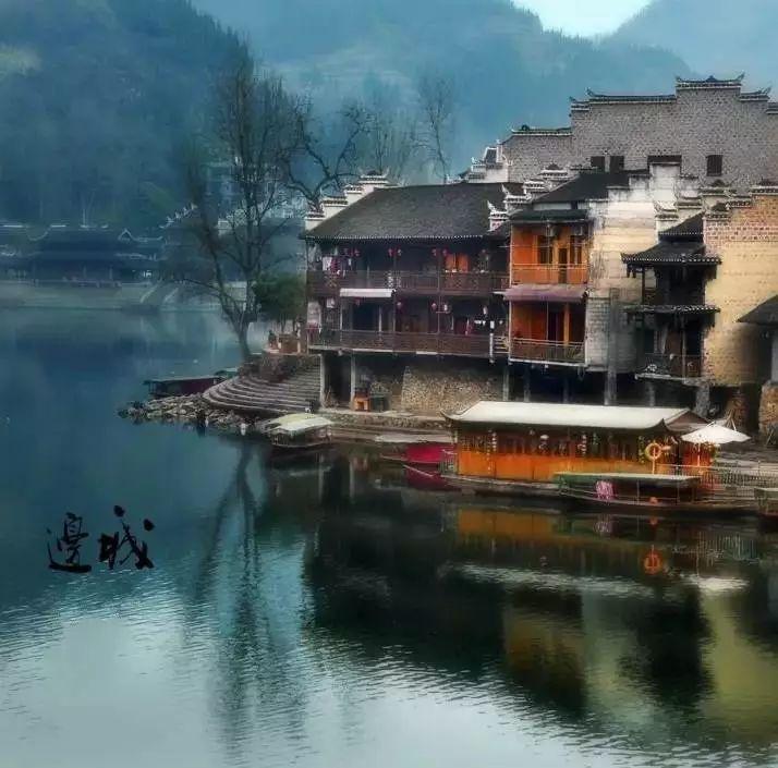 去茶峒,感受沈從文筆下的邊城圖片