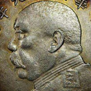钱币的文化