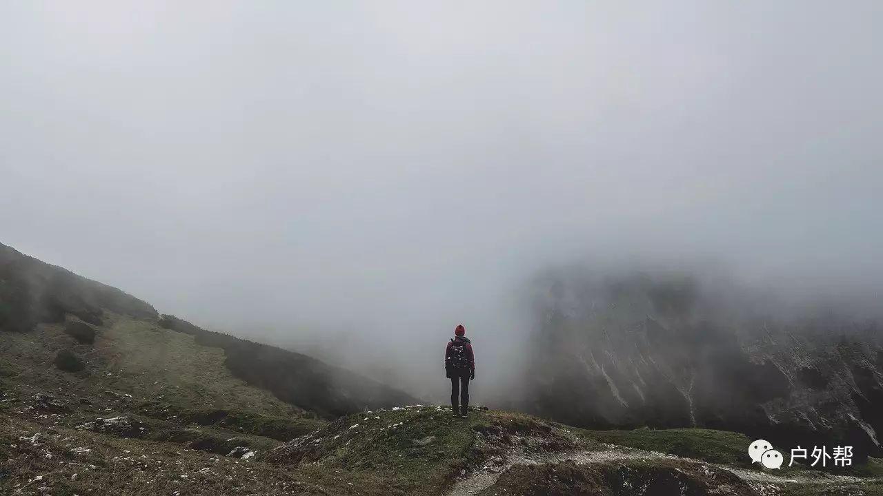 如果我在野外迷路了,该怎么办?