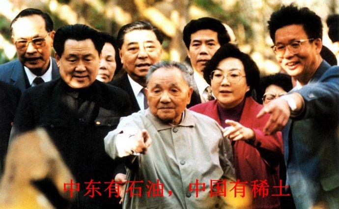 周蓬安:呼吁再次广泛的回旋余地繁殖稀土资源税关税率