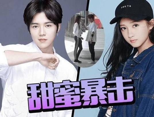 不可思议!鹿晗和关晓彤恋情被证实?他们在一起了?