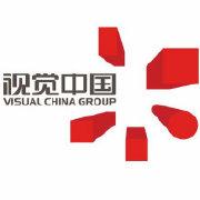 视觉中国最星动