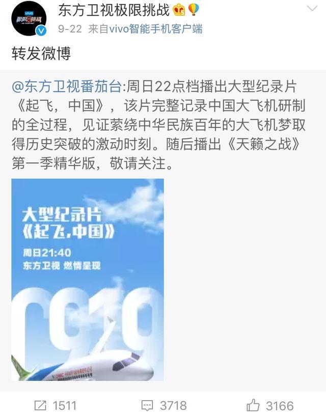 孙红雷愤怒透露《极限挑战》停播真实原因,冬天才复播