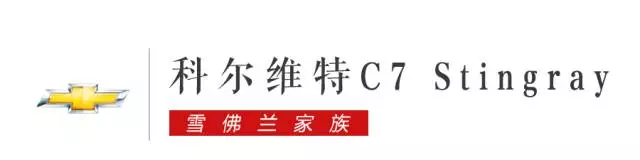 "6.2L V8!加强版""五菱宏光""对飙""大黄蜂"",全场无尿点!"