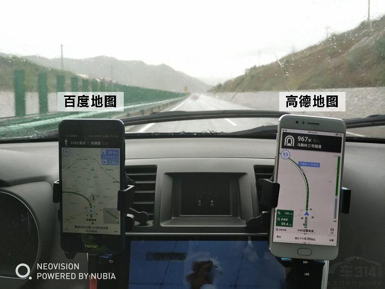 國慶節自駕實測最受歡迎的兩個導航APP:越專業,越安心