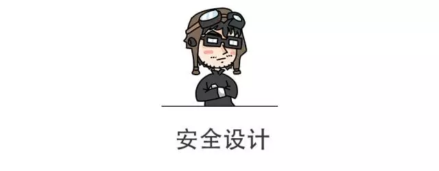 """【实测】号称最安全的""""越野""""大轿车,油漆厚度秒杀很多车!"""