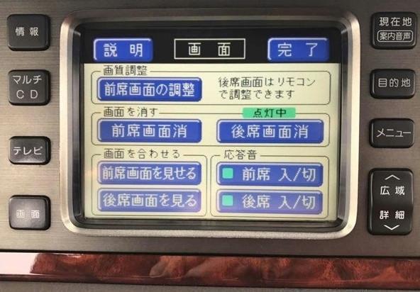 配蕾丝窗帘,钥匙寒碜到令人发指,这款日本豪车居然花5万块买到