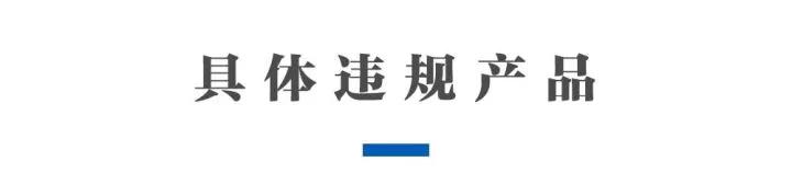 曝光:日本钢厂以次充好,超200家车企受影响,丰田、三菱均中招