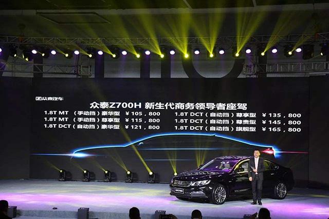 10万就能享受高逼格 国产旗舰众泰Z700H上市