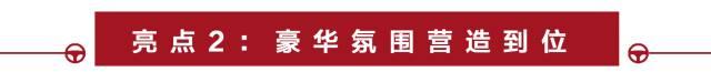 """10.58万元起,中国版""""A6""""新款正式上市!"""