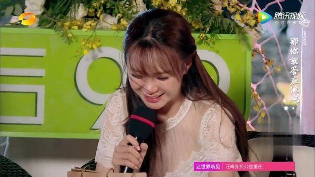 汪涵13个字说漏沈梦辰后台,网友:以后不敢吐槽她了