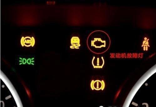 汽车仪表盘亮起这4个灯, 请立即靠边停车, 不然只能等报废!