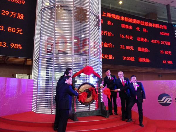 璞泰来今日上市 IPO募资10.53亿