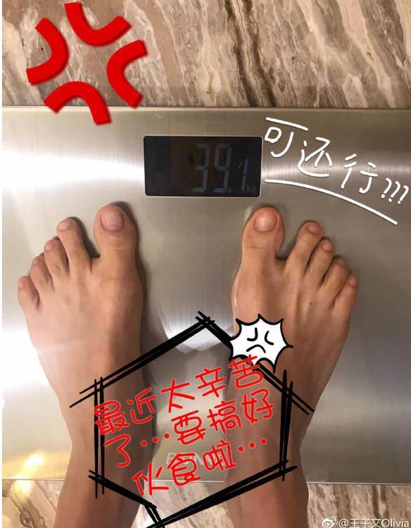 王子文減肥體重不到90斤怪陳赫!網友:腳形瘦得都像男人腳了!圖片