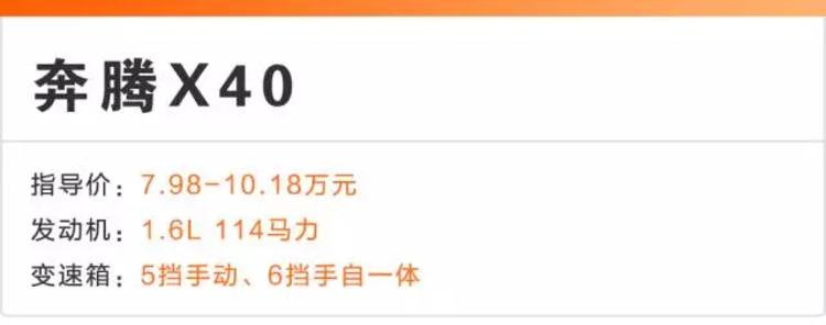 7-22万,这4款销量不错的SUV,广州车展新款上市