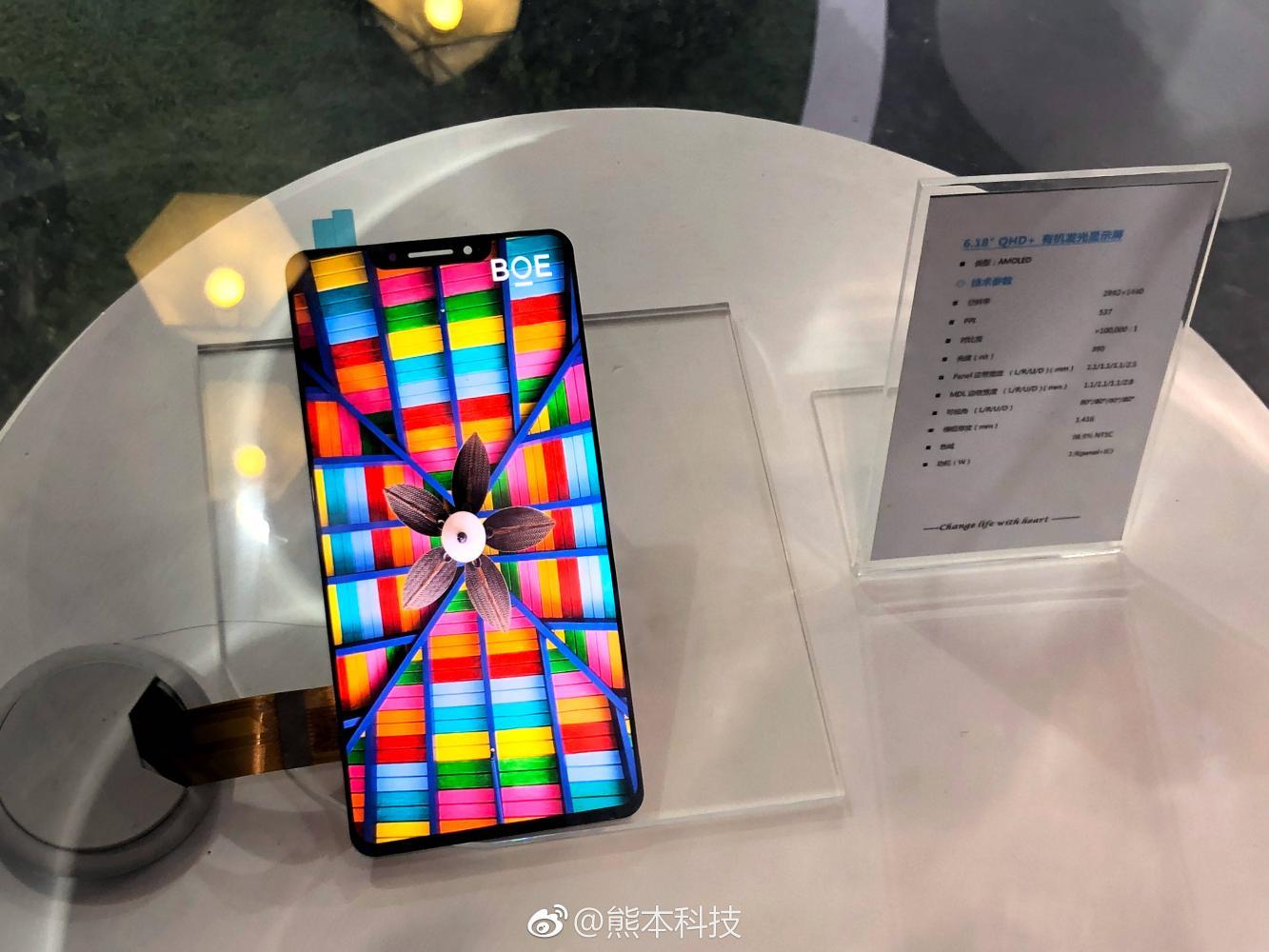 京东方OLED屏幕来了,iPhoneX用上中国屏将