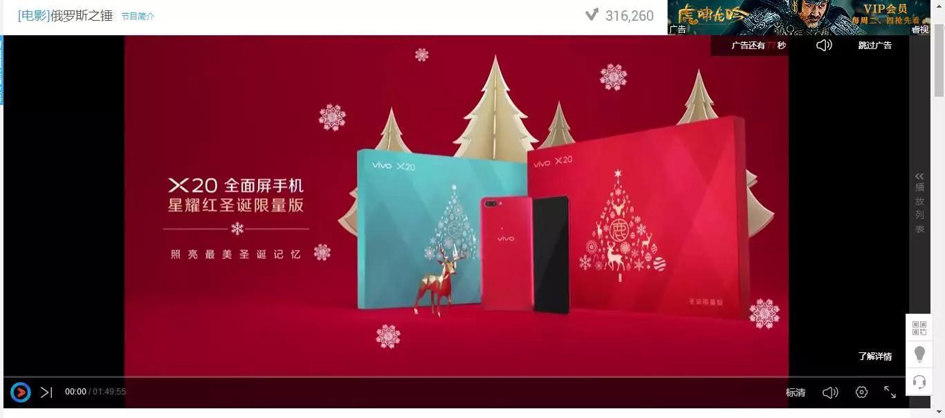 jipinseqing_从一个seqing网站说起,为什么那么多 app 都可以免费使用?