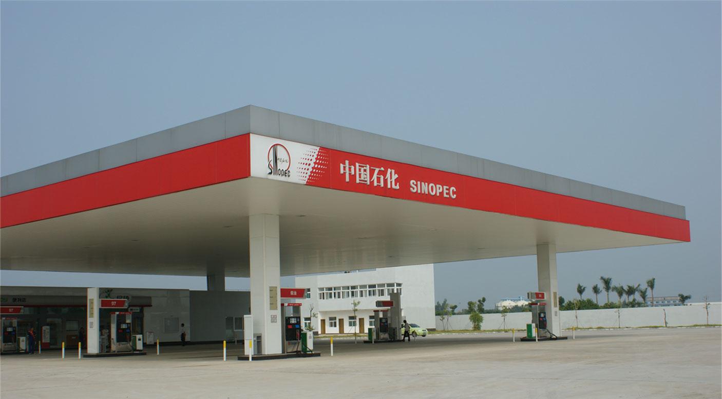 中石化加油站站长_郑州大桥石化的油怎么样?和中石油,中石化,创新加油站比较 ...
