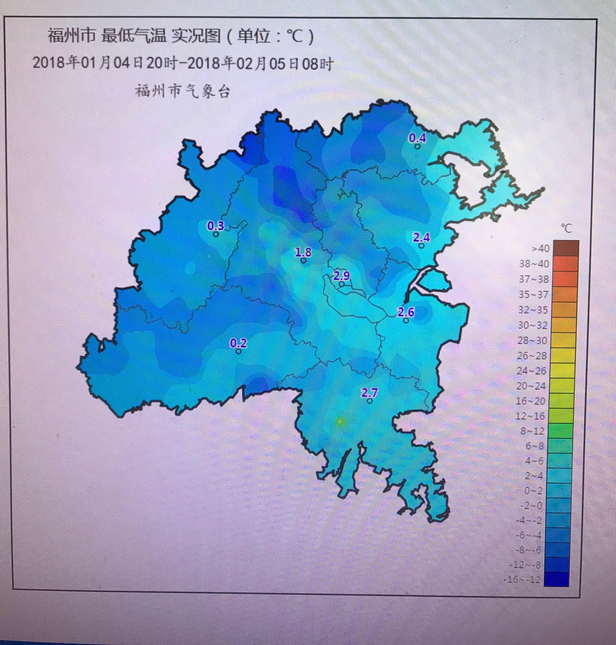 福州生活##福州身边事# 昨夜福州市区2.9℃,长乐2.6℃和福清2.