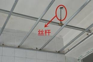 集成吊顶安装完别忘了验收!很多人都忽略了,后悔可来不及