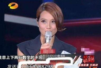 同是主持时发生口误,杜海涛没事,她却被封杀