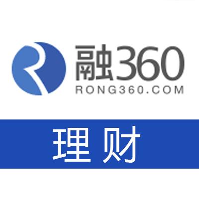 融360理财