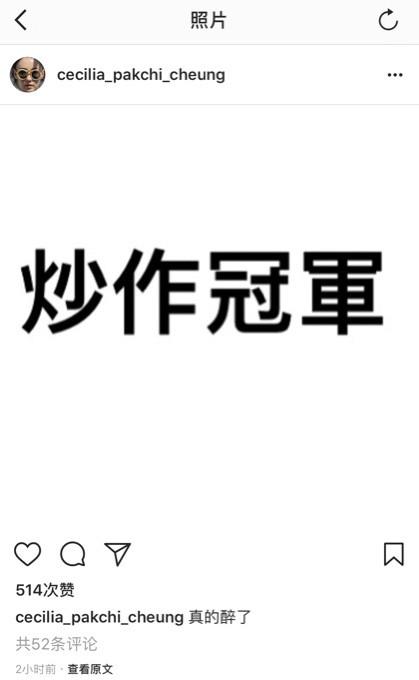 张柏芝连发儿子照片被骂炒作,她只霸气回了四个字!