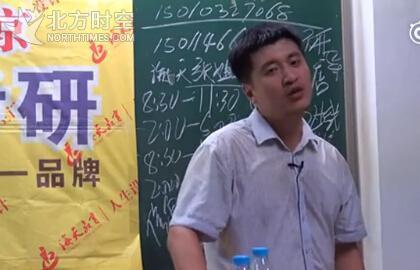 为什么考研名师张雪峰的讲座都是在高校排行榜靠后的学校?