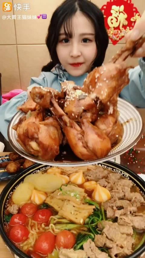 大胃王猫妹妹整容前_快手吃播 大胃王猫妹妹吃干妈做的大鸡腿 一口一个