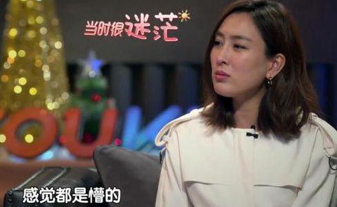 马苏首谈与孔令辉分手原因 幼稚惨成劈腿背锅侠?