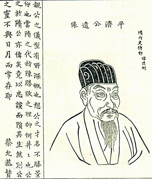 历史人物:唐朝良臣薛收