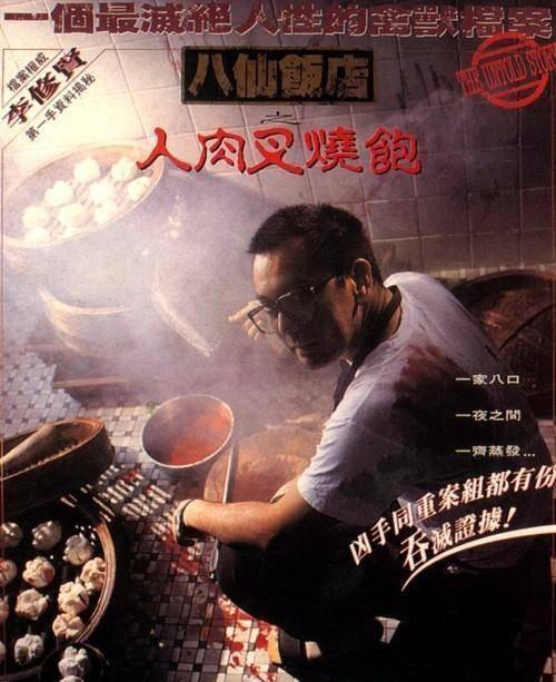 三级电影网哪里有_后的你香港10大限制级电影 经典三级片你有
