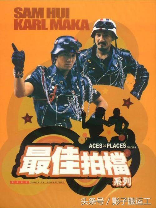使显得吸引人12部文豪香港喜剧复制品!「十分钟一任一某一笑点」