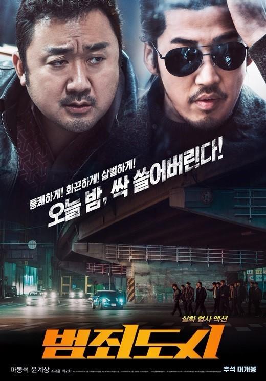 《犯罪都市》视频点播两月创收110亿韩元刷新韩国新纪录