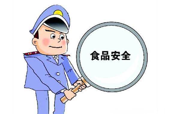 监督漫画_保定市场监督管理局集中开展驴肉产业综合规范整治行动