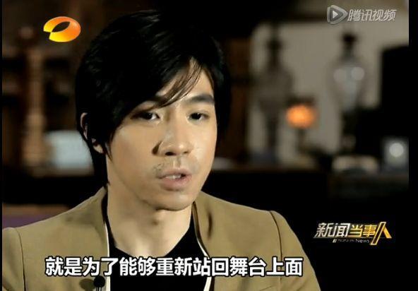 俞灏明自曝烧伤后第一个去探望自己的人,并发誓这辈子都不会忘他!