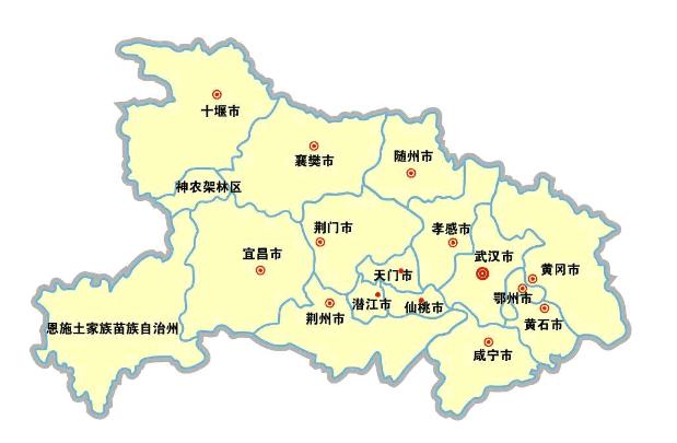 直辖市有哪几个_1954年, 武汉被提升为直辖市以后, 湖北省会迁移到哪?