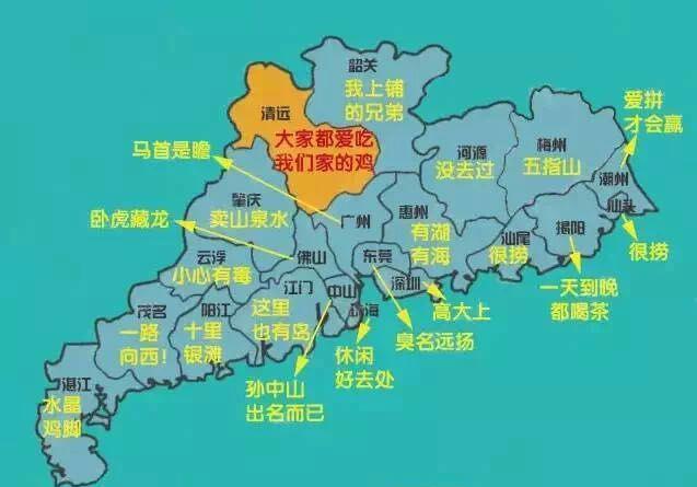 在广东人眼里的广东地图是什么|广东|深圳|揭阳_新浪网