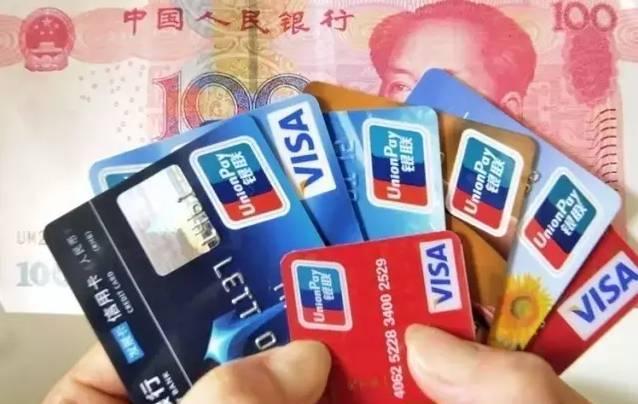 哪些银行卡不要年费_银行卡年费,管理费取消