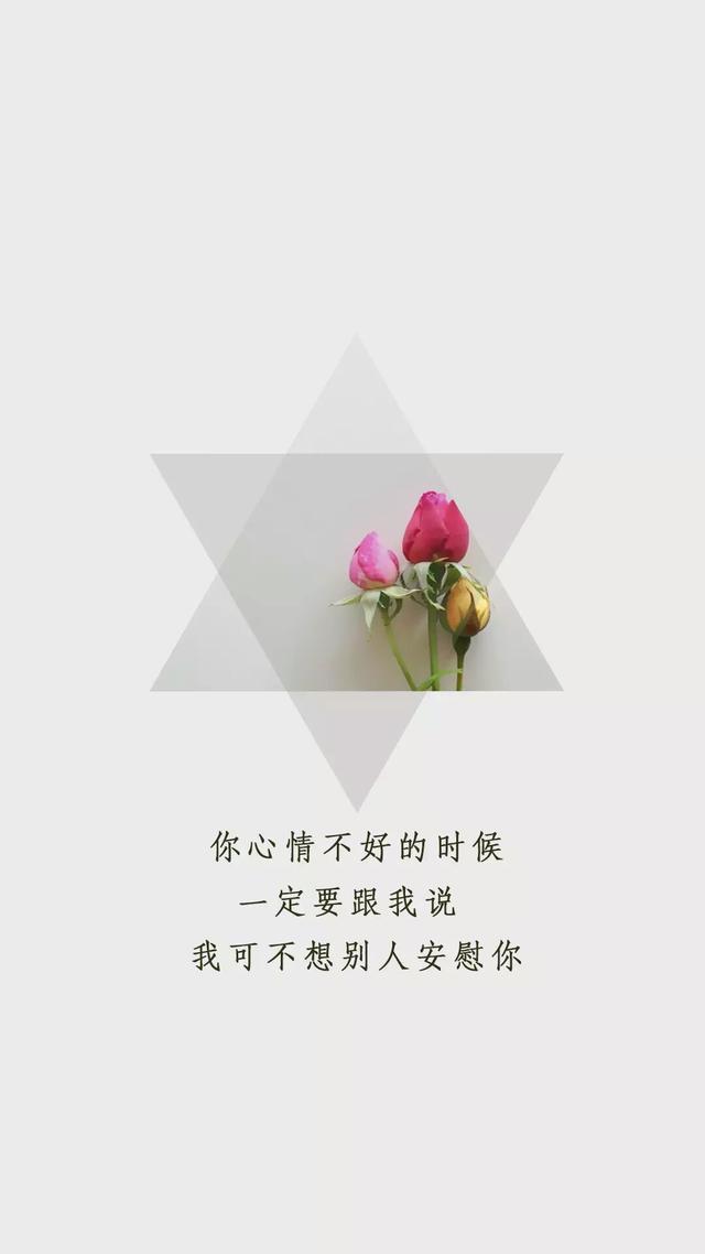 爱情文字_清新懵懂爱情文字图片