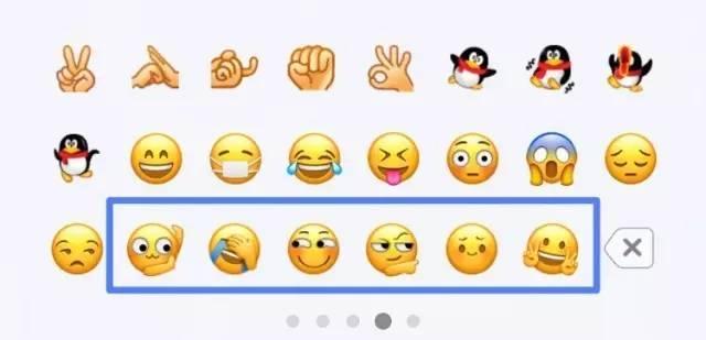 emoji猜成语_emoji猜成语答案附图