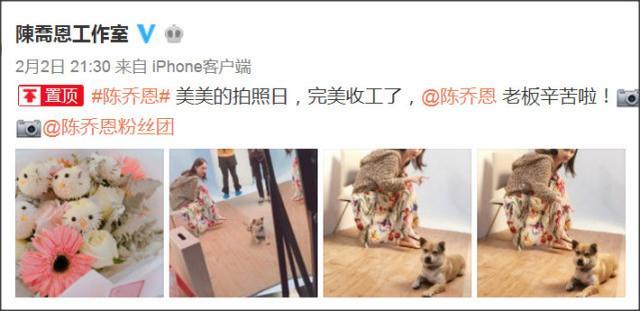 陈乔恩消失29天低调复出飞北京拍广告 暴瘦一圈但是气色倒是不错
