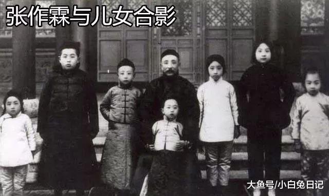 在一个山村傻子老婆跑了两个妹傹��K�.K��K�nK�K�_张作霖死后6个女儿结局如何: 均花容月貌, 一个嫁傻子